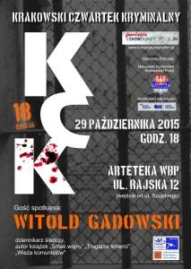 kck X 2015